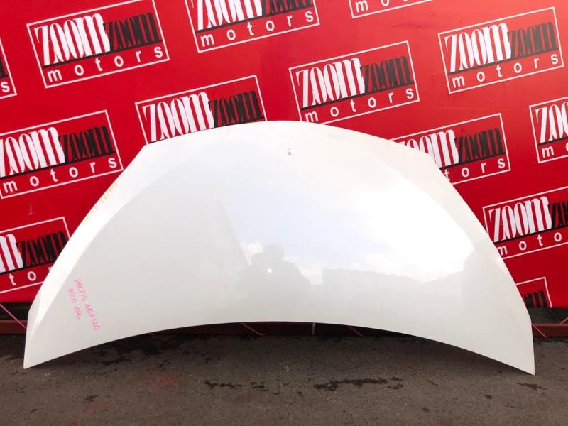 Капот Toyota Ractis NCP120 1NZ FE 2010 белый перламутр