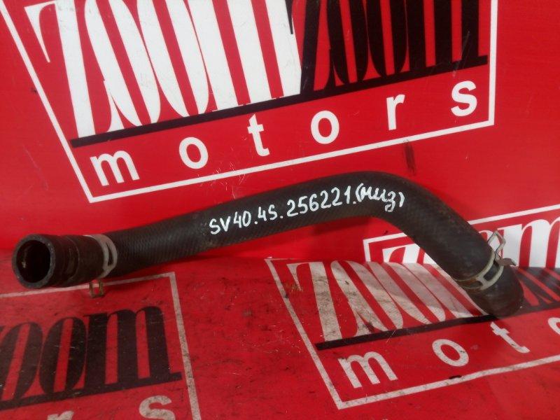 Патрубок Toyota Camry SV40 4S-FE 1994 нижний