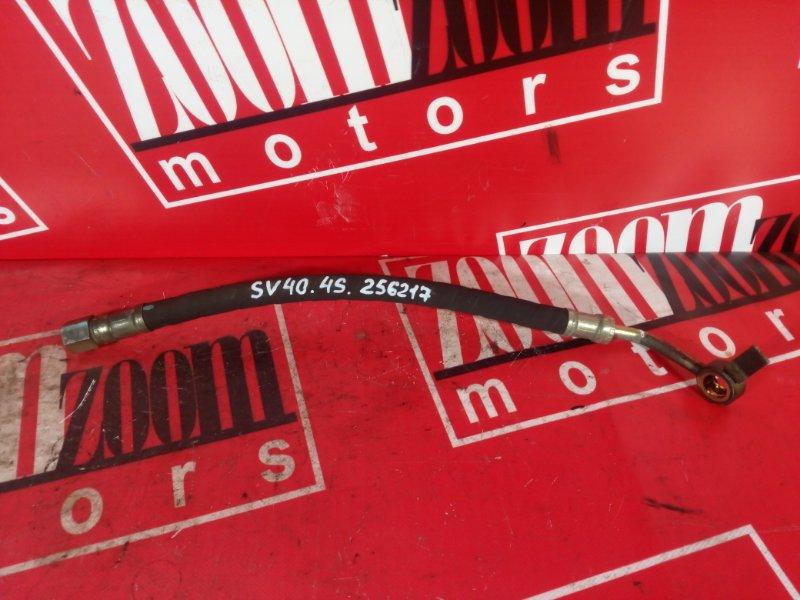 Шланг высокого давления Toyota Camry SV40 4S-FE 1994 верхний