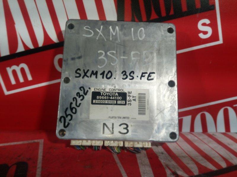 Компьютер (блок управления) Toyota Ipsum SXM10 3S-FE 1996 89661-44100 211000-6400