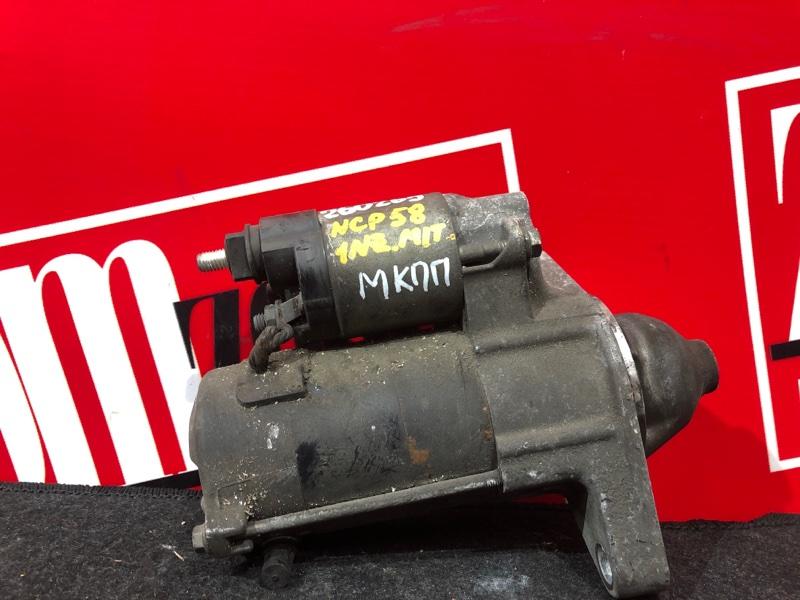 Стартер Toyota Probox NCP58G 1NZ-FE 2002