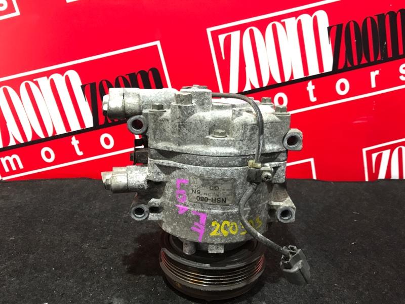 Компрессор кондиционера Honda Fit GD1 L13A 2001