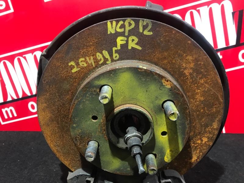 Диск тормозной Toyota Platz NCP12 1NZ-FE 1999 передний