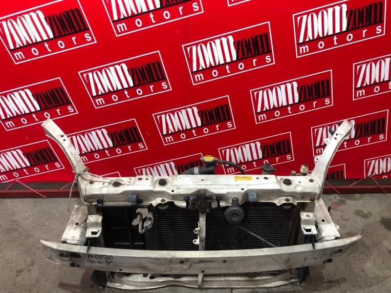Рамка радиатора Toyota Funcargo NCP20 2NZ-FE 1999 белый
