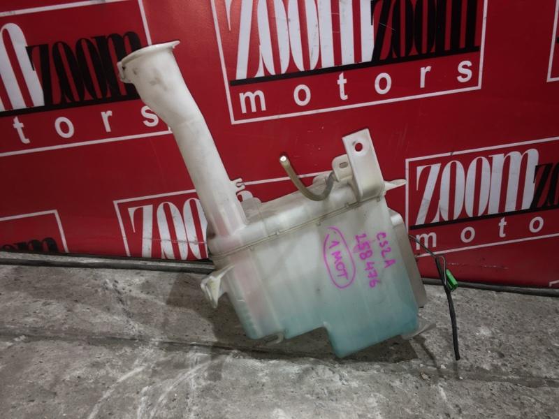 Бачок омывателя Mitsubishi Lancer CS2A 4G15 2000