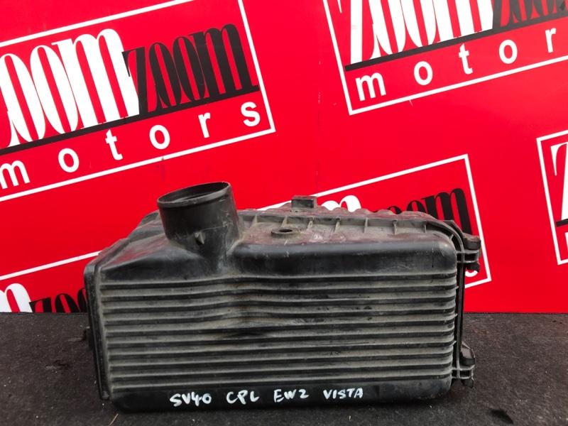 Корпус воздушного фильтра Toyota Vista SV40 4S-FE 1994