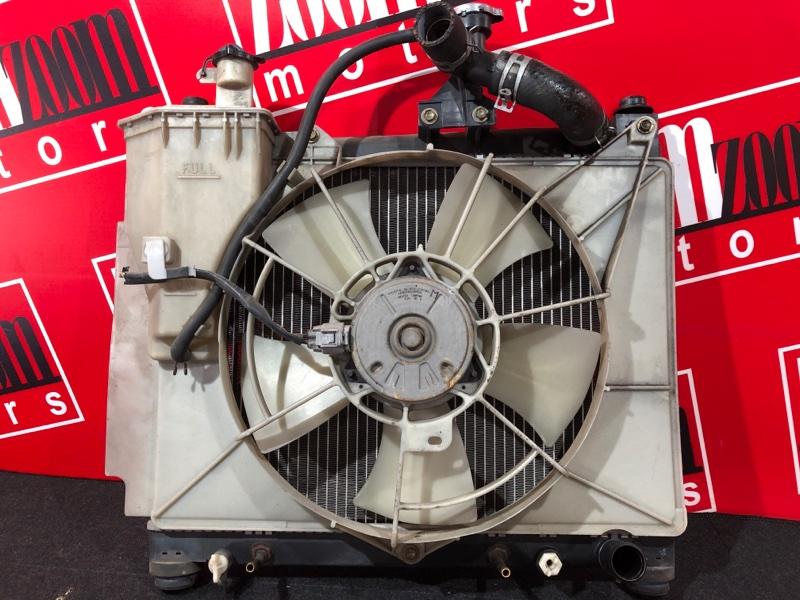 Радиатор двигателя Toyota Funcargo NCP21 1NZ-FE 1999