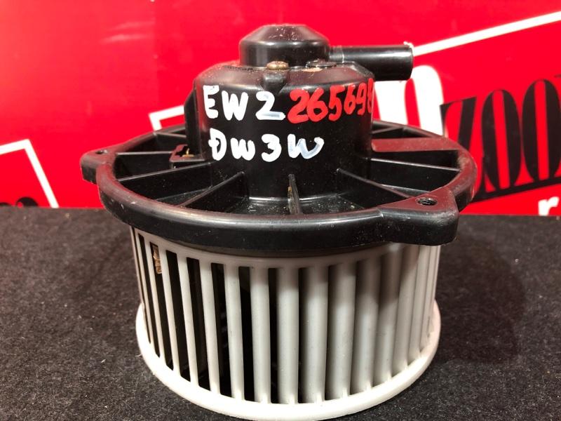 Вентилятор (мотор отопителя) Mazda Demio DW3W B3 1996
