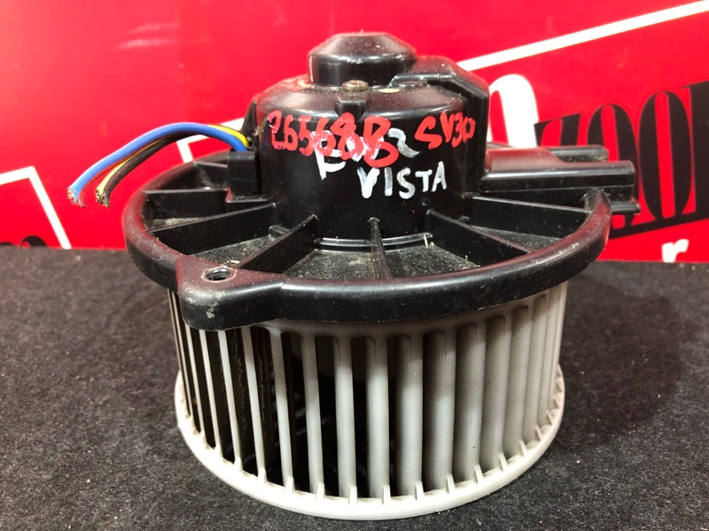 Вентилятор (мотор отопителя) Toyota Vista SV30 4S-FE 1990
