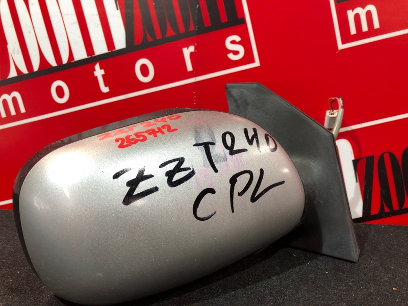 Зеркало боковое Toyota Allion ZZT240 1ZZ-FE 2001 правое серебро