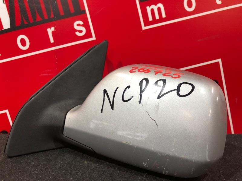 Зеркало боковое Toyota Funcargo NCP20 2NZ-FE 1999 левое серебро