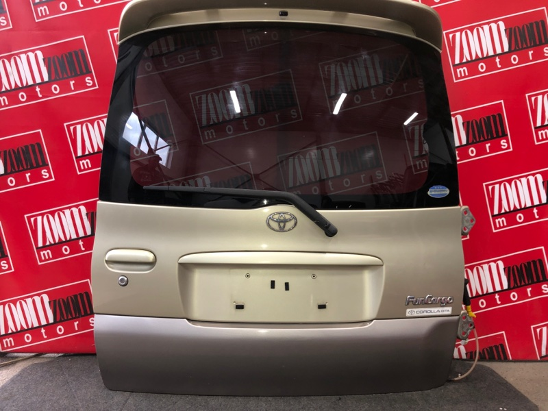 Дверь задняя багажника Toyota Funcargo NCP20 2NZ-FE 1999 золото