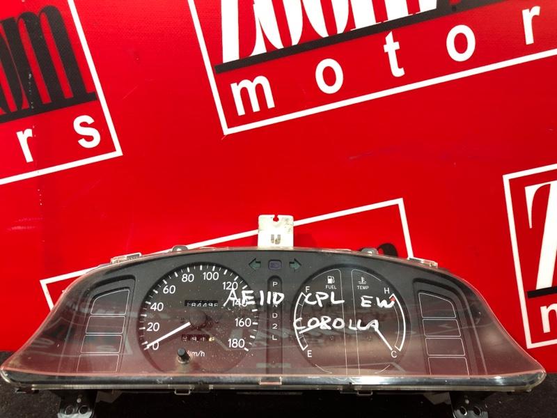 Комбинация приборов (спидометр) Toyota Corolla AE110 5A-FE 1995