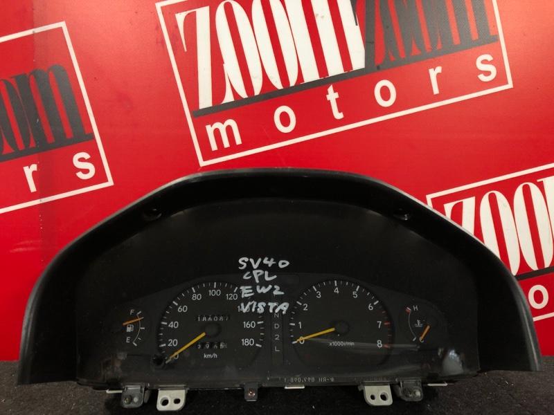 Комбинация приборов (спидометр) Toyota Vista SV40 4S-FE 1994