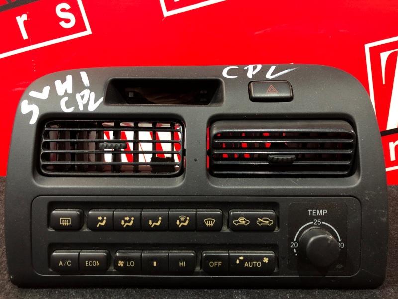 Блок управления отоплением и вентиляцией Toyota Vista SV41 3S-FE 1994