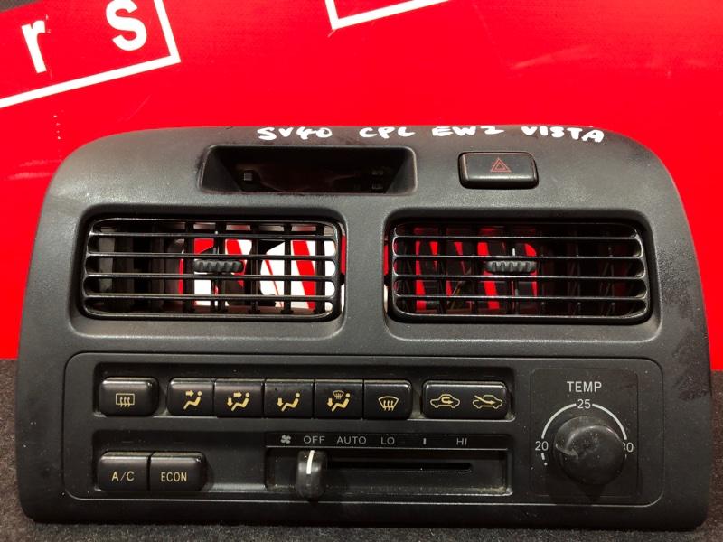 Блок управления отоплением и вентиляцией Toyota Vista SV40 4S-FE 1994
