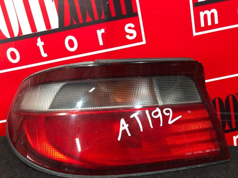 Фонарь (стоп-сигнал) Toyota Carina AT192 5A-FE 1992 задний левый 20-320