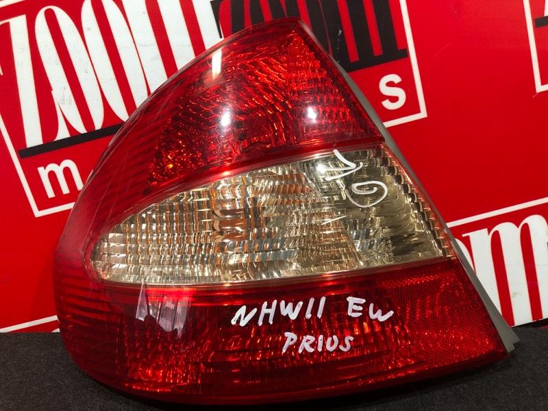 Фонарь (стоп-сигнал) Toyota Prius NHW11 1NZ-FXE 2000 задний левый 47-8