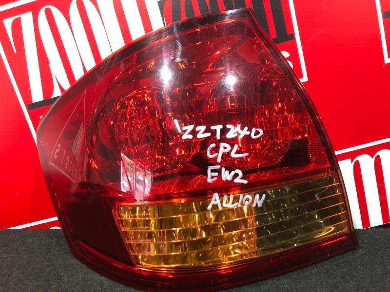 Фонарь (стоп-сигнал) Toyota Allion ZZT240 1ZZ-FE `2001 задний левый 20-424