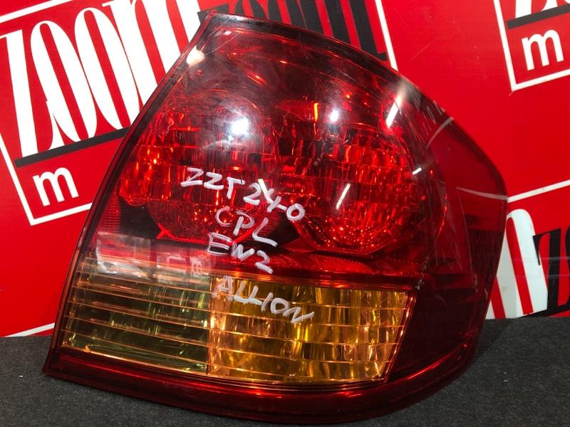 Фонарь (стоп-сигнал) Toyota Allion ZZT240 1ZZ-FE `2001 задний правый 20-424