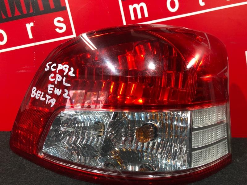 Фонарь (стоп-сигнал) Toyota Belta SCP92 2SZ-FE 2005 задний правый 52-162