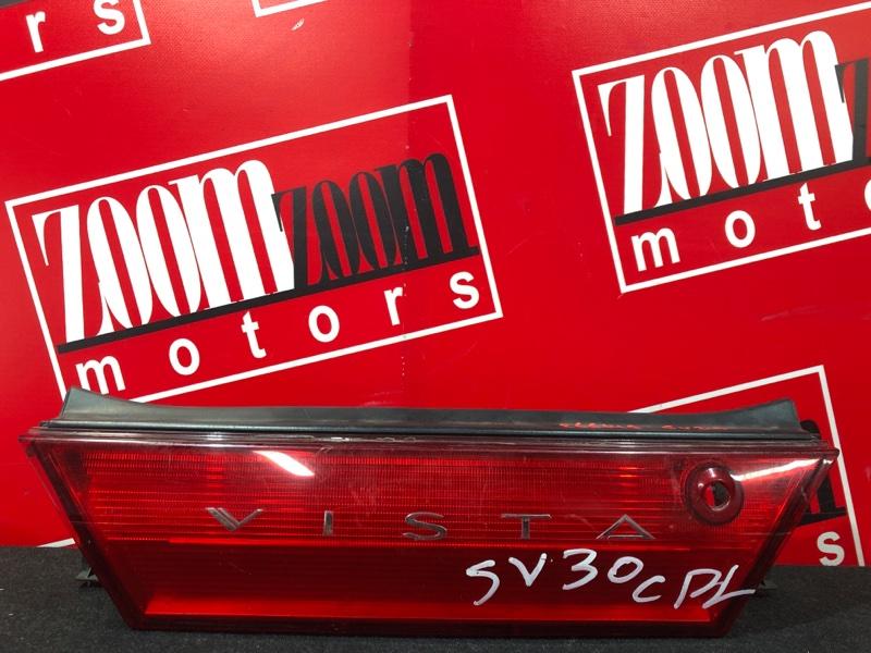 Фонарь (вставка багажника) Toyota Vista SV30 4S-FE 1990