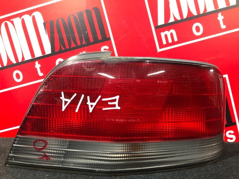Фонарь (стоп-сигнал) Mitsubishi Galant EA1A 4G93 1996 задний правый 220-87199