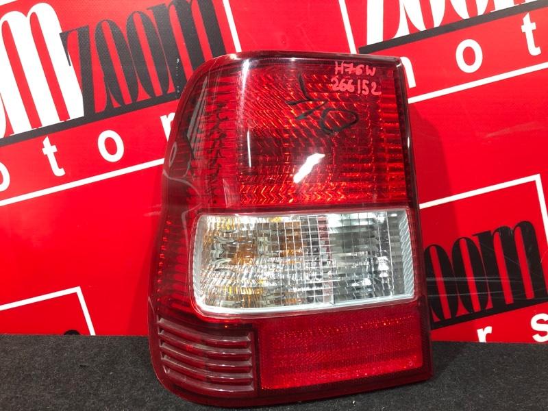 Фонарь (стоп-сигнал) Mitsubishi Pajero Io H76W 4G93 1998 задний левый 13-17