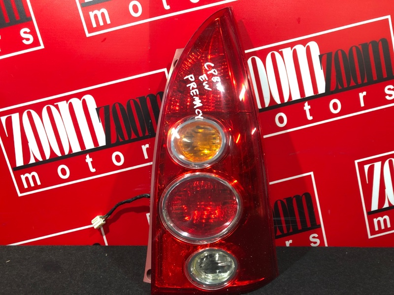 Фонарь (стоп-сигнал) Mazda Premacy CP8W FP-DE 2001 задний правый 220-61961