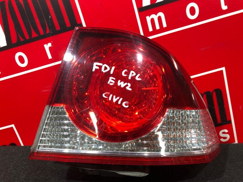 Фонарь (стоп-сигнал) Honda Civic FD1 R18A 2005 задний правый 53-75