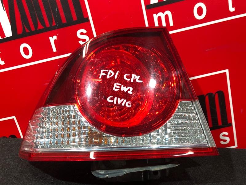 Фонарь (стоп-сигнал) Honda Civic FD1 R18A 2005 задний левый 53-75