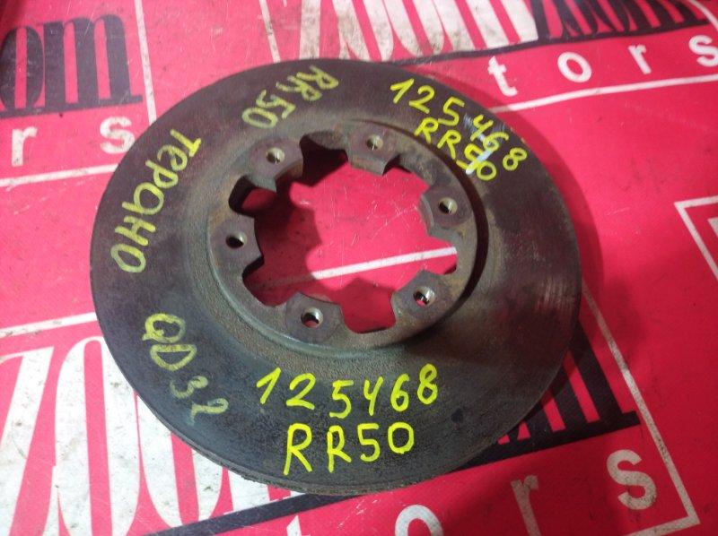 Диск тормозной Nissan Terrano RR50 QD32ET 1995 передний