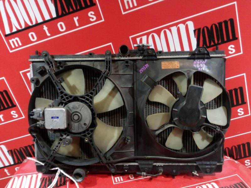 Радиатор двигателя Mitsubishi Rvr N61W 4G93 1997 передний