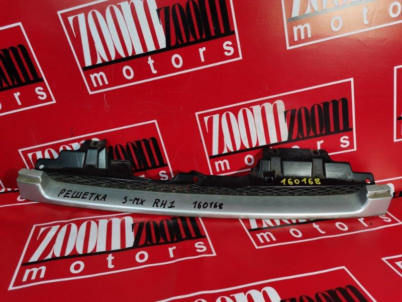 Решетка радиатора Honda S-Mx RH1 B20B 1996 передняя серый