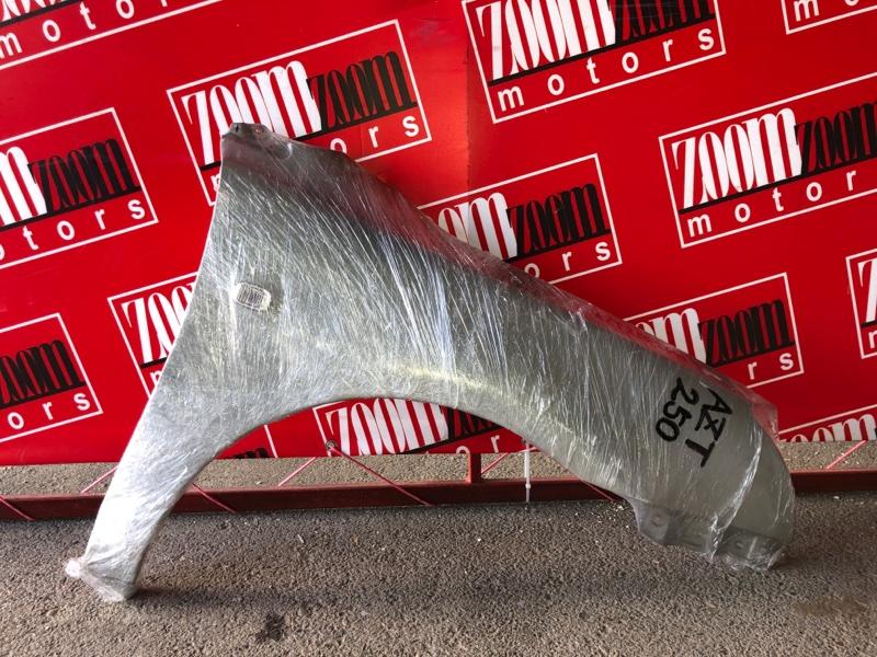 Крыло Toyota Avensis AZT250 1AZ-FSE 2002 переднее правое серебро