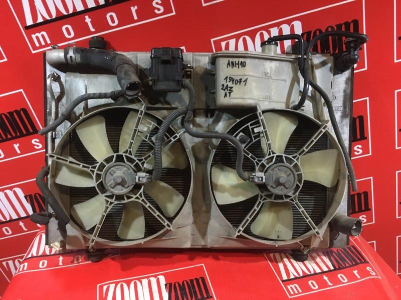 Радиатор двигателя Toyota Alphard ANH10 2AZ-FE 2002 передний