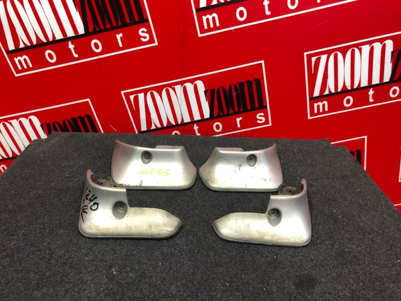 Брызговик Toyota Premio ZZT240 1ZZ-FE 2001 серебро