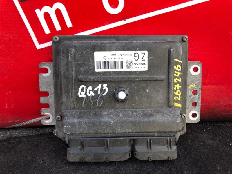 Компьютер (блок управления) Nissan Ad VFY11 QG13DE 1999