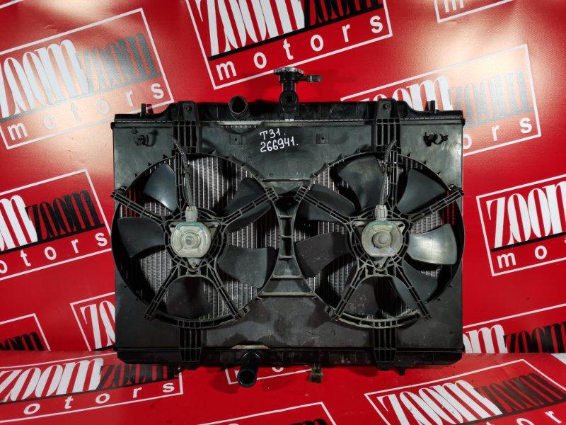 Радиатор двигателя Nissan Xtrail T31 MR20DE 2007
