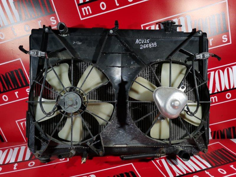 Радиатор двигателя Toyota Kluger V ACU25 2AZ-FE 2001