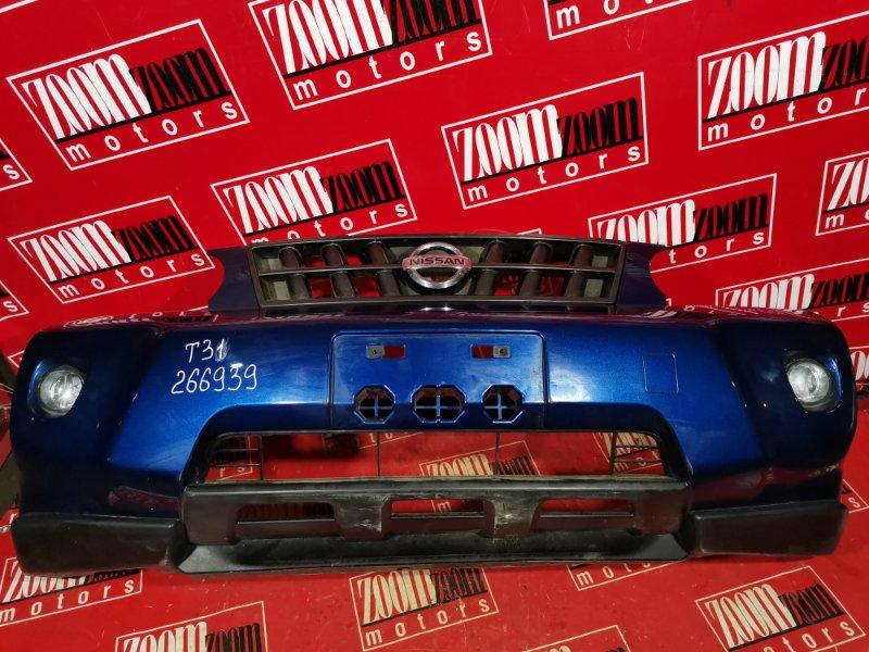 Бампер Nissan X-Trail T31 MR20DE 2007 передний темно-синий