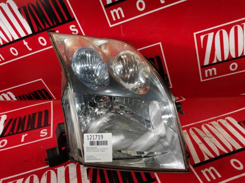 Фара Honda Mobilio GB1 L15A 2004 передняя правая 100-22532