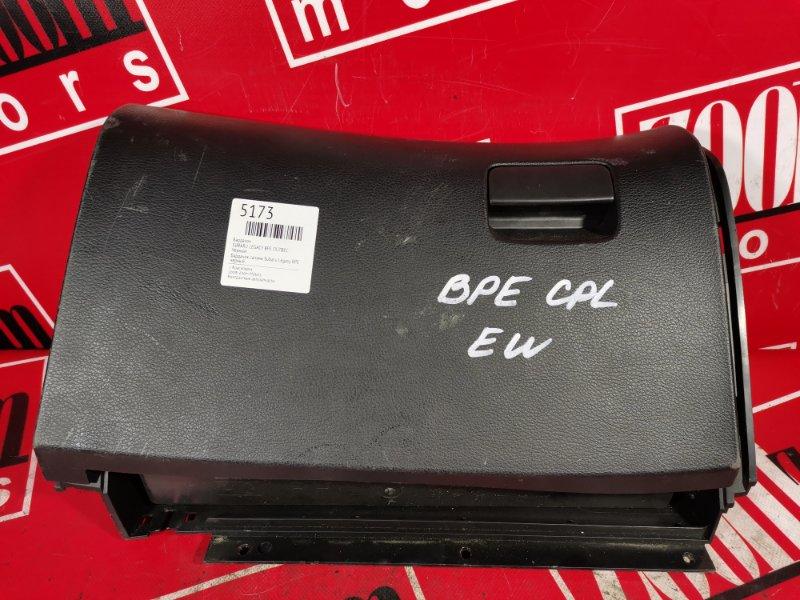 Бардачок Subaru Legacy BPE OUTBEC черный