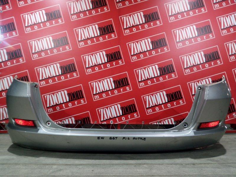 Бампер Honda Fit Shuttle GG7 L15A 2011 задний серебро