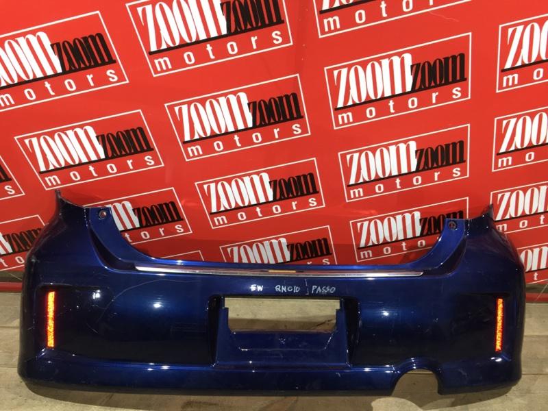 Бампер Toyota Passo KGC10 1KR-FE 2004 задний синий