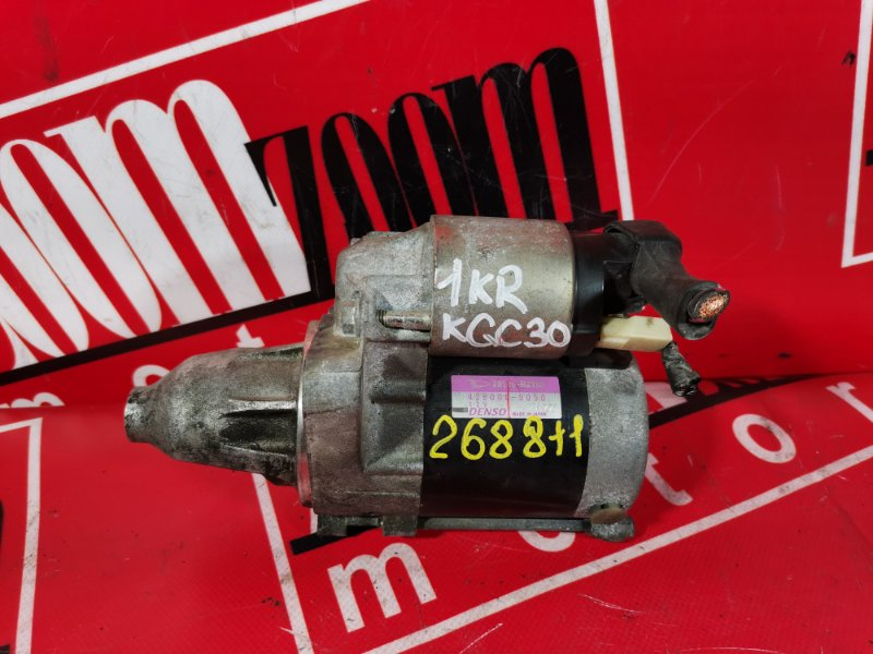 Стартер Toyota Passo KGC30 1KR-FE 2010