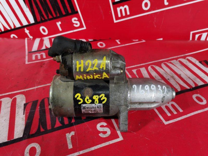 Стартер Mitsubishi Minica H22A 3G83