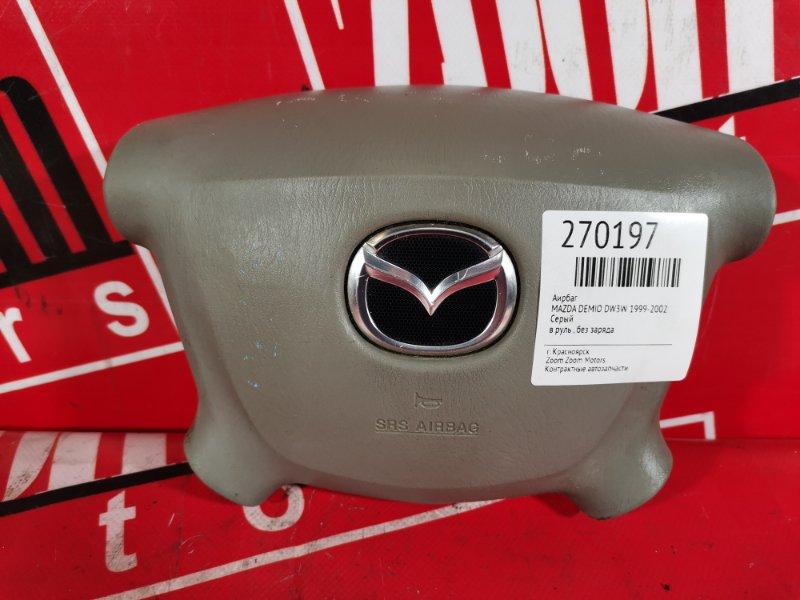Аирбаг Mazda Demio DW3W 1999 серый