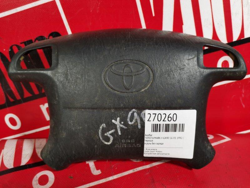 Аирбаг Toyota Mark Ii GX90 1G-FE 1992 черный