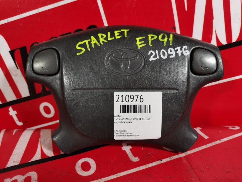 Аирбаг Toyota Starlet EP91 5E-FE 1995